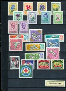 Mongolia 1960/61 Flowers Sport Birds MNH (Apprx 38 Stamps)(Tro 612