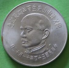 CHINE/TAIWAN 100 YUAN 1965 ARGENT
