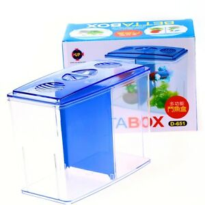 "Aquarium Betta Box 7""- Bowl Dividers Twin Front Fish Tank Rearing Display Case"