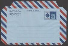 Kuwait 25f Skeikh No Watermark aerogramme air letter unused