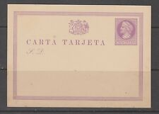 Chile Stamps 1878 Postal Card Christopher Columbus, 10c purple, mint