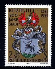 AUSTRIA - 1971 - 7° centenario della città di Kitzbuhel