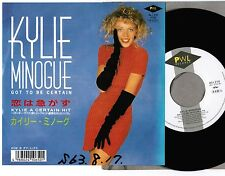 "KYLIE MINOGUE Go To Be Certain JAPAN PROMO 7"" VINYL w/PS ALI-210"