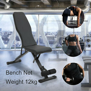 Adjustable Workout Gym Foldable Dumbbell Bench Weight Training Fitness Incline.