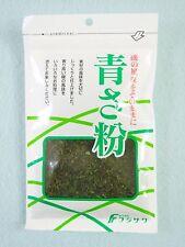 Dried Green Laver AONORI 25g Aosako Seaweed Takoyaki Okonomiyaki Japanese Food