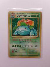 Venusaur Pokemon Card Japanese Rare Holo Original 1996 No. 003