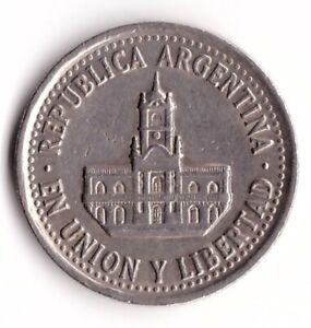 25 Centavos 1994 Argentina Coin KM#110.1
