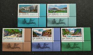 1993 Taiwan Scenery Mountains Yangtze River 5v Stamps 台湾长江风光山景邮票 (B/R Tabs)