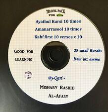Al Quran CDS for cars-by Mishary Rashid al afasy-Ayathul Kursi, Aamanarrasol &..