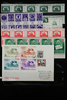 Great Britain Private Postal Stamp Collection