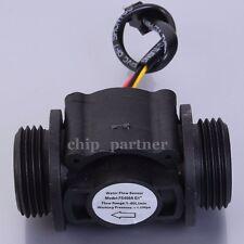 "1in 1"" Water Flow Hall Sensor Switch Flow Meter FlowmeterCounter 1-60L/min 5-24V"