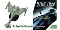 Eaglemoss Diecast Star Trek Klingon Battle Cruiser Special Edition w/Magazine