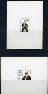 COMORES GRAND MUPHTI SET DELUXE SOUVENIR SHEETS MINT NH NO GUM AS ISSUED