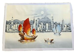 Vintage oil painting on canvas Hong Kong harbour with junk boats 40x27 unsigned