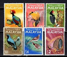 Malaysia (1963-Now) Multiple Stamps