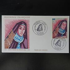 POLYNESIA FRENCH POST AERIAL PA N°71 SUR LETTER COVER 1st DAY FDC