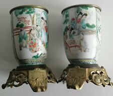 ANTIQUE CHINESE PAIR PORCELAIN PLANTERS FRAMED BRONZE GREEN FAMILY CHINOIS