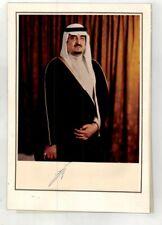 Fahd ibn Abd al-Aziz (1921-2005) König von Saudi-Arabien Orig Sign # BC G 31978
