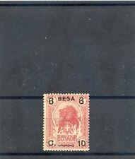 ITALIAN SOMALILAND Sc  23(MI 25)**F-VF NH $80