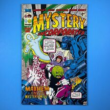 1963 Mystery Incorporated #1 Image Comics 1993 Alan Moore