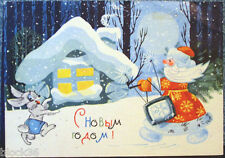 1968 Russian postcard HAPPY NEW YEAR! Hare and Santa with TV run to the house