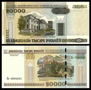 BELARUS 20000 RUBLES 2000 UNC /  P.31 PREFIX Ел ***