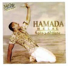 Arabische Musik - Hamada Helal - Bahebak Aker Haja