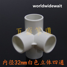 5pcs Stereo Joint PVC Water Tube Fitting Pipe Connector 32mm Inner Dia White