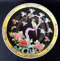 Ant. Hand Decorated Chinese Plate (Guangxu ?) Signed 8 Inch | FREE Delivery UK*