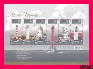 UKRAINE 2020 Architecture Buildings Lighthouses s-s MNH