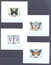 DUBAI 1968, Butterflies, 8 MS, no gum (Mi.295-02) DeLuxe, matte paper.