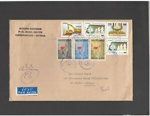 SYRIA: SY-10 **LARGE COMMERCIAL COVER-8 VARIOUS ISSUES**/ FU-Check 2 Images