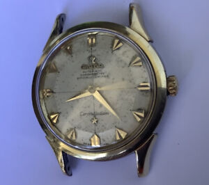VINTAGE OMEGA CONSTELLATION PIE PAN GOLD & STEEL AUTOMATIC CAL.503