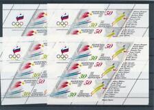 [G365880] Slovenia 1992 4x good sheet very fine MNH