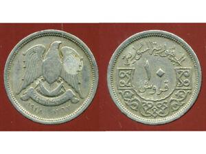 SYRIA  SYRIE  10 piastres 1948 ( etat )