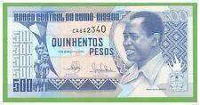 GUINEA - BISSAU - 500 PESOS - 1990 - P-12 - UNC - REAL FOTO