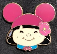 DISNEY ITS A SMALL WORLD MYSTERY TIN COLLECTION GIRL WITH PINK EARS LE 1600 PIN