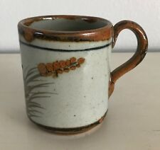 Brown Rim Butterfly Coffee Mug Tonala Mexico Hand Painted Lead Free Pottery
