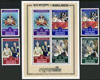 Bangladesh 145-148,148a S/S, MNH. Queen Elizabeth II Silver Jubilee, 1978