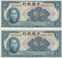 Vintage Banknote China 5 Dollars 1940 Lot of 2 Consecutive UNC Pick 84 ABNC