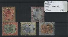 India 1909 SG.O68-72 F/U