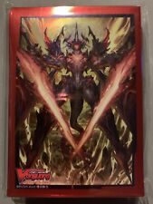 CARDFIGHT VANGUARD DRAGONIC OVERLORD THE VICTORY KAGERO PROMO SLEEVES (70 PCS)