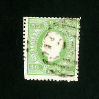 Portugal Stamps # 42 VF Used Catalog Value $40.00
