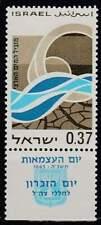 Israël postfris 1965 MNH 340 - Onafhankelijkheid 17 Jaar