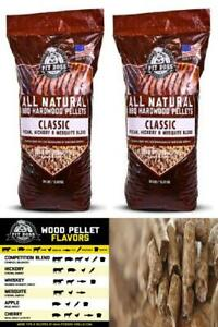 Two Pack - Classic BBQ Grilling Pellets Pecan/Hickory/Mesquite Blend 30 lbs x 2