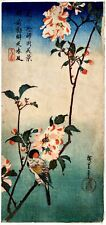 Repro Japanese Print 'Small Bird on a Branch of Kaidozakura'