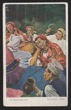 Austria 1916 illustrated Postcard cover KuK Fieldpost Harvesting Peasants Rest