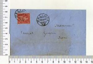 A8143) Suisse Folded Lett. 12.6.1869 St.Maurice Sion