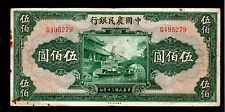 China 1941  500Yuan Paper Money Circulated #305