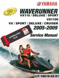 Yamaha 2009 Waverunner VX 1100 Service Manual